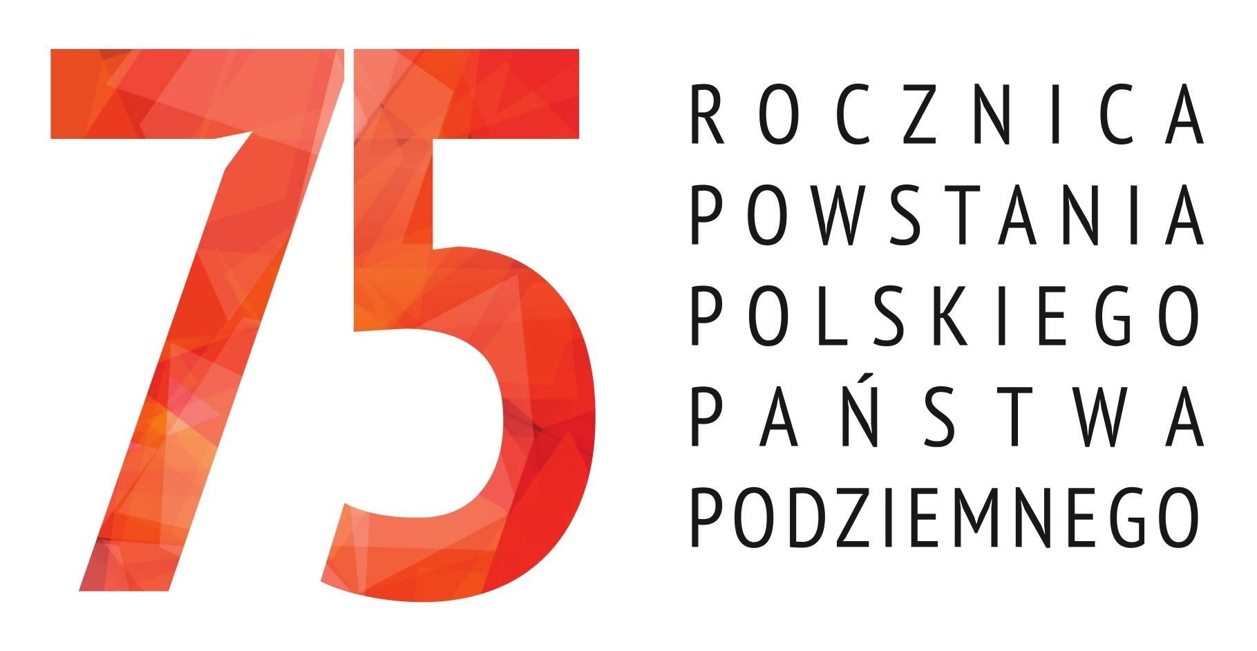 75rocznicz PPP1
